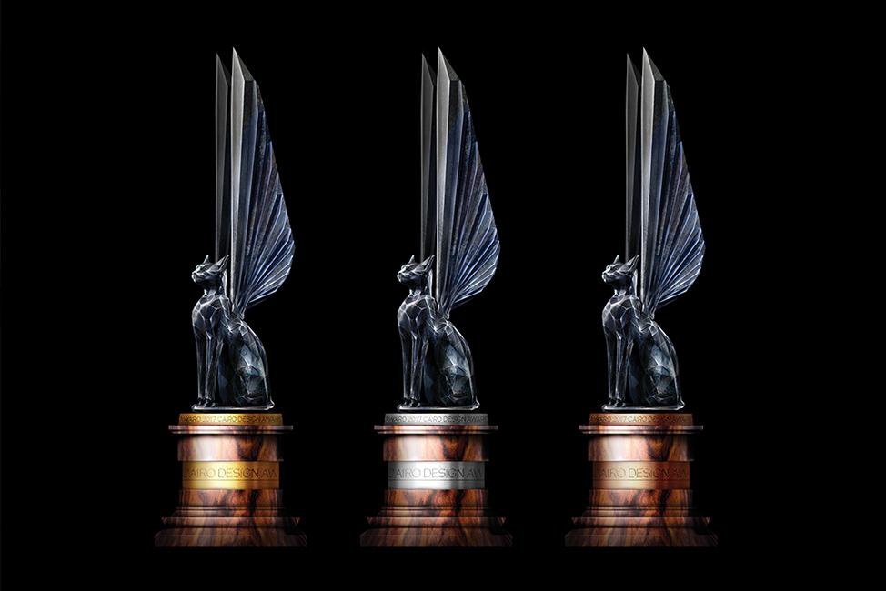 Cairo Design Award Trophy